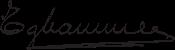 Eghammer Ord & Toner Logotyp